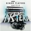 Thumbnail image for Bingo Players – Rattle (Original Mix)