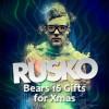 Thumbnail image for Rusko Gives Away 16 Remixes for Christmas!