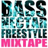 "Thumbnail image for Bassnectar to Release 6-Song ""FREESTYLE"" EP"