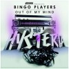 Thumbnail image for Bingo Players – Out Of My Mind (Original Mix)